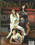 Preview Magazine [Philippines] (June 2006)