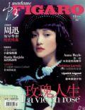 Madame Figaro Magazine [China] (January 2009)
