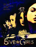 5ive Girls