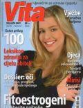 Vita Magazine [Croatia] (February 2007)