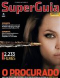 Super Guia Magazine [Brazil] (September 2009)