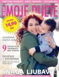 Moje Dijete Magazine [Croatia] (March 2011)