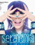 Baby Consuelo on the cover of Serafina (Brazil) - December 2012