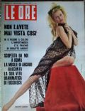 Brigitte Bardot on the cover of Le Ore (Italy) - April 1963