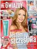 Malgorzata Rozenek on the cover of Gwiazdy (Poland) - February 2014