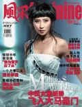 Feminine Magazine [Malaysia] (November 2008)