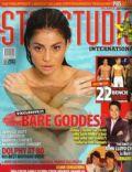 Star Studio Magazine [Philippines] (September 2008)