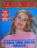 Gente Mese Magazine [Italy] (September 1986)