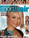 Celebrity Hairstyles Short Hair Magazine [United States] (March 2008)