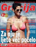 Gracija Magazine [Bosnia and Herzegovina] (13 April 2012)