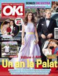 OK! Magazine [Romania] (4 May 2012)