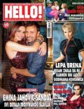 Hello! Magazine [Serbia] (24 January 2011)