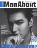 Singles Magazine [South Korea] (March 2010)