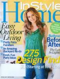 Alicia Silverstone on the cover of Instyle Home (United States) - March 2007