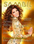 Sambil Magazine [Venezuela] (February 2012)