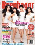 Buen Hogar Magazine [Puerto Rico] (May 2012)