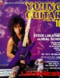 Young Guitar Magazine [Japan] (October 1989)