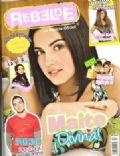 rebelde Magazine [Mexico] (May 2007)