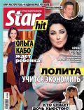 Star Hits Magazine [Russia] (20 February 2012)