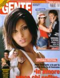 Anna Tatangelo on the cover of Gente (Italy) - March 2008