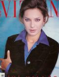 Eysan Özhim on the cover of Vizyon (Turkey) - January 1997