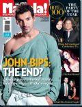 Masala! Magazine [India] (3 March 2011)