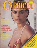 Monique Evans on the cover of Capricho (Brazil) - December 1981