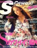 S Cawaii! Magazine [Japan] (May 2007)