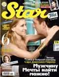 Star Hits Magazine [Russia] (18 June 2008)