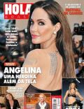 Hola! Magazine [Brazil] (20 May 2011)