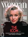 Marilyn Monroe on the cover of Emirates Woman (United Arab Emirates) - August 2012