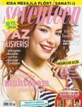 Merve Bolugur on the cover of Seventeen (Turkey) - July 2008