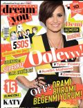 Demi Lovato on the cover of Dream You (Turkey) - August 2014