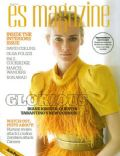 Diane Kruger on the cover of Es Magazine (United Kingdom) - May 2009