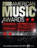 2008 American Music Awards