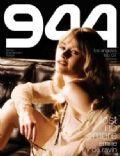 944 Magazine [United States] (February 2007)