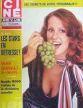 Cine Revue Magazine [France] (13 March 1980)