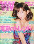Vivi Magazine [Japan] (August 2009)