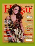 Hogar Magazine [Ecuador] (November 2007)