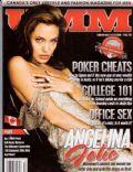 Umm Magazine [Canada] (September 2005)