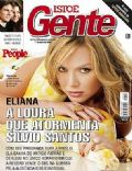 Isto É Gente Magazine [Brazil] (1 May 2006)