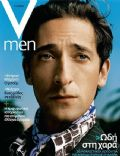 Adrien Brody on the cover of V Menn (Greece) - March 2009
