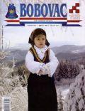 Bobovac Magazine [Bosnia and Herzegovina] (March 2011)