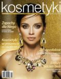Anna Przybylska on the cover of Kosmetyki (Poland) - November 2009