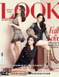 Look Magazine [Philippines] (September 2013)