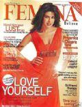 Feature Magazine [India] (19 November 2008)