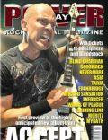 Power Play Magazine [United Kingdom] (July 2010)