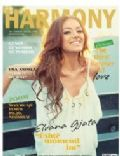Elvana Gjata on the cover of Harmony (Albania) - August 2011