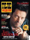 Tele Week Magazine [Russia] (11 February 2012)