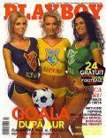 Playboy Magazine [Romania] (July 2006)